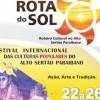 """Cidades do Vale do Rio do Peixe apostam na industria sem chaminé e lançam """"Rota do Sol"""". Confira."""